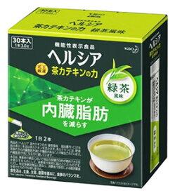 花王 ヘルシア 茶カテキンの力 緑茶風味 (3.0g×30本) 粉末飲料 機能性表示食品 【送料無料】 【smtb-s】 ※軽減税率対象商品