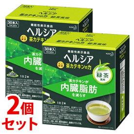 《セット販売》 花王 ヘルシア 茶カテキンの力 緑茶風味 (3.0g×30本)×2個セット 粉末飲料 機能性表示食品 【送料無料】 【smtb-s】 ※軽減税率対象商品
