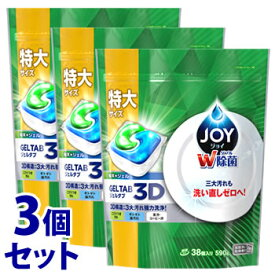 【特売】 《セット販売》 P&G ジョイ ジェルタブ 3D (38個入)×3個セット 食洗機用洗剤 【P&G】