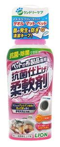 ライオン ペットの布製品専用 抗菌仕上げ柔軟剤 (360g) ペット用衛生用品
