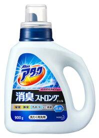 花王 アタック 消臭ストロングジェル 本体 (900g) 洗たく用洗剤 液体洗剤