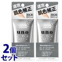 《セット販売》 資生堂 uno ウーノ フェイスカラークリエイター (30g)×2個セット メ...