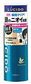 マンダム ルシード 薬用 頭皮とカラダのデオドラントジェットスプレー (130g) 【医薬部外品】