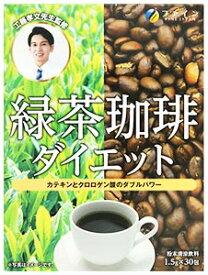 ファイン 緑茶珈琲ダイエット (1.5g×30包) ダイエット茶 ダイエット飲料 ※軽減税率対象商品