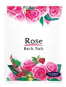 ラサーナ La Sana アロマ バスソルト パウダータイプ ローズの香り (40g) 入浴剤 瀬戸内レモン果汁配合