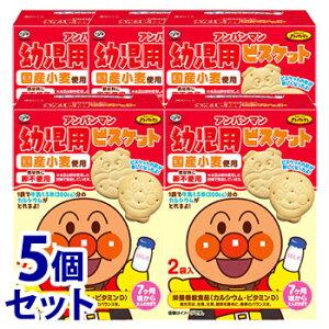 《セット販売》 不二家 アンパンマン 幼児用ビスケット (84g)×5個セット お菓子 ※軽減税率対象商品