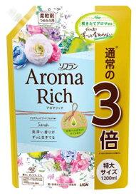 【特売】 ライオン ソフラン アロマリッチ サラ 特大 つめかえ用 (1200mL) 詰め替え用 柔軟剤