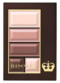 RIMMEL リンメル ショコラスウィート アイズ ソフトマット 005 やさしいあたたかみのある サクラショコラ (4.5g) アイシャドウ 【送料無料】 【smtb-s】