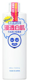 石澤研究所 透明白肌 ホワイトローション (400mL) 化粧水