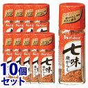 《セット販売》 ハウス食品 七味唐がらし(17g)×10個セット 七味唐辛子 調味料 ※軽減税率対象商品