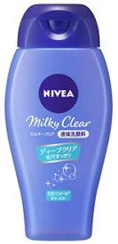 花王 ニベア ミルキークリア 洗顔料 ディープクリア 本体 (150mL) 洗顔フォーム
