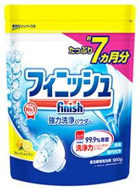 レキットベンキーザー フィニッシュ パウダー フレッシュレモン 大型 つめかえ用 (900g) 詰め替え用 食洗機専用洗剤 くすりの福太郎