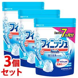 《セット販売》 レキットベンキーザー フィニッシュ パウダー 大型 つめかえ用 (900g)×3個セット 詰め替え用 食洗機専用洗剤