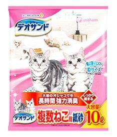 ユニチャーム ペットケア デオサンド複数ねこ用紙砂 (10L) 猫用トイレ用品