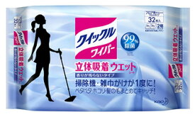 【特売】 花王 クイックルワイパー 立体吸着ウエットシート 香りが残らないタイプ (32枚入)