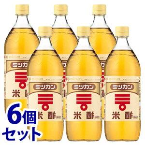 《セット販売》 ミツカン 米酢 (900mL)×6個セット ※軽減税率対象商品