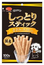 日本ペットフード ビタワン君のしっとりスティック ささみ・チーズ入り (100g) ビタワン ドッグフード 犬用おやつ