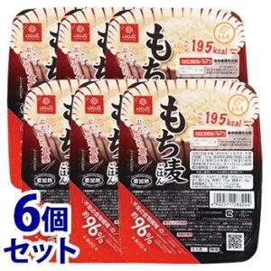 《セット販売》 はくばく もち麦ごはん 無菌パック (150g)×6個セット レトルトごはん ※軽減税率対象商品