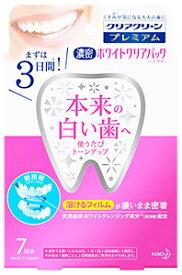 花王 クリアクリーン プレミアム ホワイトクリアパック ハミガキ (7回分) 美白歯みがき