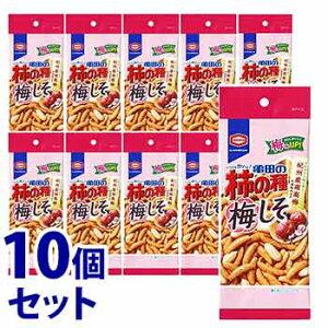 《セット販売》 亀田製菓 亀田の柿の種 梅しそ (60g)×10個セット 米菓 ※軽減税率対象商品