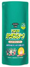 呉工業 KURE CRC ニュー シトラスクリーン ハンドクリーナー 2286 つめかえ用 (1.2L) 詰め替え用 ハンドケア