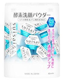 カネボウ スイサイ ビューティクリア パウダーウォッシュN (0.4g×32個) 洗顔パウダー suisai
