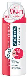 ちふれ化粧品 美白乳液 W 本体 (150mL) CHIFURE 【医薬部外品】