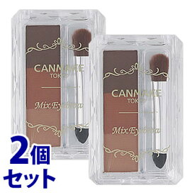 《セット販売》 井田ラボラトリーズ キャンメイク ミックスアイブロウ 08 テラコッタキャメル (2.8g)×2個セット パウダーアイブロウ CANMAKE