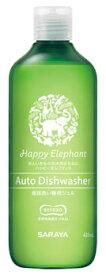 サラヤ ハッピーエレファント 食器洗い機用ジェル (420mL) 台所用洗浄剤 食器用洗剤