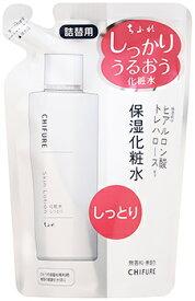 ちふれ化粧品 化粧水 しっとりタイプ つめかえ用 (150mL) 詰め替え用 CHIFURE