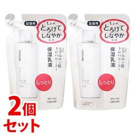 《セット販売》 ちふれ化粧品 乳液しっとりタイプN つめかえ用 (150mL)×2個セット 詰め替え用 CHIFURE