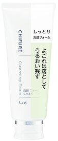 ちふれ化粧品 洗顔フォーム しっとりタイプ (150g) CHIFURE