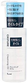 ちふれ化粧品 クレンジング オイル 本体 (220mL) CHIFURE メイク落とし