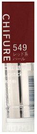 ちふれ化粧品 口紅 S549 レッド系パール つめかえ用 (1本) 詰め替え用 CHIFURE リップカラー