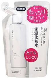 ちふれ化粧品 化粧水 とてもしっとりタイプ つめかえ用 (150mL) 詰め替え用 CHIFURE