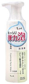 ちふれ化粧品 泡洗顔S 本体 (180ml) ポンプタイプ CHIFURE