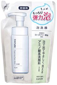 ちふれ化粧品 泡洗顔S つめかえ用 (180mL) 詰め替え用 CHIFURE