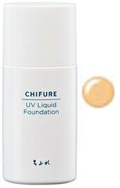 ちふれ化粧品 UV リキッド ファンデーション 33 オークル系 SPF35 PA+++ (30mL) CHIFURE