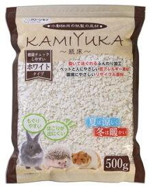 シーズイシハラ クリーンモフ 小動物用床材 KAMIYUKA 紙床 ホワイト (500g) 小動物用 床材
