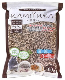 シーズイシハラ クリーンモフ 小動物用床材 KAMIYUKA 紙床 ブラウン (500g) 小動物用 床材