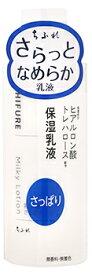 ちふれ化粧品 乳液 さっぱりタイプ 本体 (150mL) CHIFURE