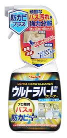【特売】 リンレイ ウルトラハードクリーナー バス用 防カビプラス (700mL) 浴室用洗剤