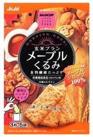 アサヒ バランスアップ 玄米ブラン メープルくるみ (3枚×5袋) 栄養機能食品 くすりの福太郎 ※軽減税率対象商品