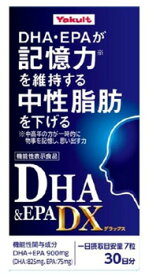 ヤクルトヘルスフーズ DHA&EPA DX (420mg×210粒) 機能性表示食品 ※軽減税率対象商品