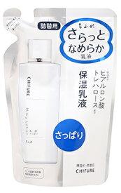 ちふれ化粧品 乳液 さっぱりタイプ つめかえ用 (150mL) 詰め替え用 CHIFURE