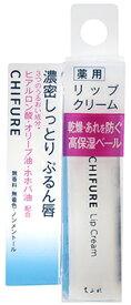 ちふれ化粧品 リップクリーム (4.5g) CHIFURE 薬用 【医薬部外品】