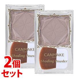 《セット販売》 井田ラボラトリーズ キャンメイク シェーディングパウダー 05 ムーングレージュ (1個)×2個セット シェーディングパウダー CANMAKE