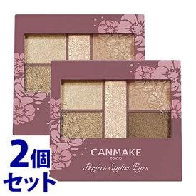 《セット販売》 井田ラボラトリーズ キャンメイク パーフェクトスタイリストアイズ 02 ベビーベージュ (1個)×2個セット アイシャドウ CANMAKE