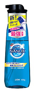 【特売】 ライオン トップ スーパーNANOX プッシュボトル (400g) 洗濯用洗剤