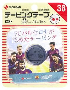ニチバン バトルウィン テーピングテープ 非伸縮 足首・肘用 C38F 38mm×12m (1巻)